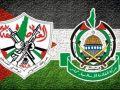 ماذا قالت حماس عن خوض إنتخابات بقائمة مشتركة مع فتح؟