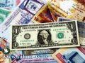 اسعار العملات مقابل الشيقل- السبت