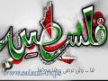 الشعب يطالب بالاعتذار ،، بقلم :جهاد عبد الكريم ملكه