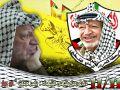 الذكرى العاشرة لاستشهاد القائد الرمز ياسر عرفات ـ أبو عمار