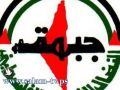 جبهة النضال تواصل حراكها الانتخابي وتدعو لأوسع ائتلاف لخوض الانتخابات
