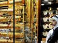 """الذهب مستقر ويراقب تطورات """"الحرب التجارية"""""""