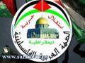 سلسلة اجتماعات للجبهة العربية الفلسطينية في طولكرم