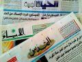 أبرز ما تناولته عناوين الصحف الفلسطينية الصادرة لهذا اليوم