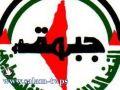 جبهة النضال تعقد اجتماعا بطولكرم وتناقش الأوضاع السياسية والتنظيمية