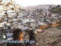 عاصفة في الأفق.. نتنياهو يطلب من بركات تأجيل مشروع هدم المنازل في القدس