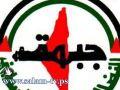 جبهة النضال الشعبي تطالب بتقديم جنرالات الاحتلال للمحاكم الدولية