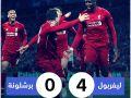 ريمونتادا ليفربول التاريخية تطيح ببرشلونة من دوري الأبطال- شاهد الاهداف