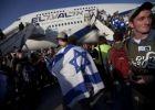 يهود أمريكا وكندا يصلون اسرائيل للانضمام للجيش الاسرائيلي