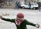 إصابة مستوطن بحجر في غوش عتصيون بعد رشق سيارته بالحجارة