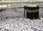مناسكنا : تطبيق سعودي هام لحجاج بيت الله الحرام