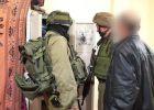 اعتقالات ومداهمات في الضفة وقوات الاحتلال تزعم العثور على اسلحة