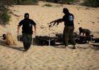 اطلاق النار على الارجل - الرئاسة تدين ممارسات حماس المستفزة في غزة