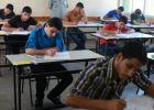 نصائح وإرشادات هامة لطلبة التوجيهي