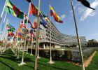 """هآرتس: إسرائيل فوجئت بقرار أميركا الإنسحاب من """"اليونسكو"""""""