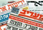 الشبهات الجنائية حول رحلات سفر نتنياهو تتصدر الصحف العبرية