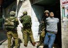 اعتقال 18 بينهم صحفي وسيدة