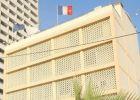 فرنسا لا تنوي نقل سفارتها من تل أبيب