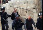 بالصور : قوات الاحتلال تعتقل والد وشقيق الشهيد معتز إبراهيم حجازي