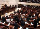 """استطلاع """"معاريف"""": حزب وسط في """"إسرائيل"""" سيحظى بـ35 مقعدا"""