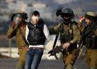 قوات خاصة من جيش الاحتلال الإسرائيل تختطف عنصراً في الأمن الوطني