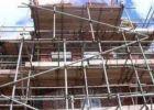بعد وفاة عامل : اغلاق مشروع بناء مخالف للسلامة العامة في رام الله