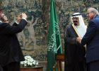 """صحيفة إسرائيلية : السعودية تجاهر باستعدادها لبيع النفط إلى """"تل أبيب"""""""