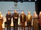 التربية تعلن عن معلم فلسطين الأول وأسماء الفائزين بجائزة الإنجاز