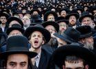 """فتوىً إسرائيلية بـ""""تحرير معتقلين"""" لدى السلطة على خلفيّة تسريب عقارات"""