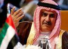 البحرين: قرار أستراليا لا يمس بالمطالب الشرعية للفلسطينيين