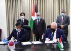 توقيع اتفاقيتي دعم ياباني بقيمة 33 مليون دولار لفلسطين