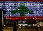 هاشتاغ لا نريدها.. الاف التغريدات ضد إنارة العلم اللبناني بتل أبيب