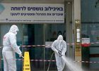 3421 إصابة جديدة خلال الـ24 ساعة الأخيرة باسرائيل