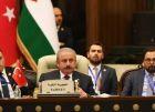 تركيا: ترامب انتهك مبدأ سيادة الدول
