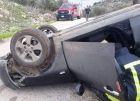 إصابة مواطنين بحادث انقلاب مركبة جنوب جنين