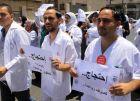 """نقابة الأطباء تهدّد باتّخاذ """"إجراءات غير مسبوقة"""""""