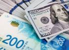 العملات والمعادن : دولار- شراء: 3.44 بيع: 3.47 دينار- شراء: 4.85 بيع: 4.91 يورو- شراء: 3 ...