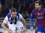 برشلونة يسقط مرة أخرى أمام سويسداد ولكن متعادلا وعقدة الأنوي ...