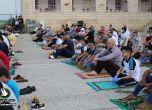صلاة وخطبة عيد الأضحى المبارك من مدرسة العدوية بطولكرم .. في ...