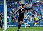كريستيانو يقود ريال مدريد لتخطي اسبانيول برباعية