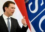 النمسا لا ترحب بزيارة لاردوغان في اطار حملته للاستفتاء حول ت ...