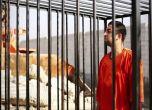 تقارير أردنية: أبو سياف التونسي حقق مع الكساسبة وتورط في إعد ...