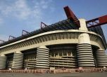 إستاد سان سيرو في ميلان بإيطاليا سيستضيف المباراة النهائية ل ...