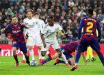 إيقاف منافسات الدوري الإسباني