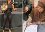 بطلة الملاكمة الهولندية روبي ميسو تعتنق الإسلام