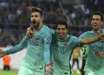 برشلونة يتخطى مونشنغلادباخ بصعوبة في أبطال أوروبا