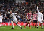 كريستيانو ينقذ ريال مدريد من الهزيمة ويقوده للتعادل أمام بيل ...