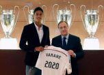 ريال مدريد يجدد عقد مدافعه رافائيل فاران حتى شهر يونيو لعام ...