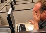 6 أشياء لا تفعلها أبدا على كمبيوتر العمل