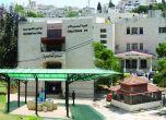 جامعة خضوري تظفر بثلاثة مشاريع ضمن برنامج الاتحاد الأوروبي ل ...